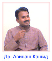 MKD_Experiencing-fragrance-without-any-external-source_Dr-Avinash-Kashid