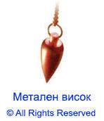 03-MKD_Pendulum-03