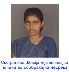 2-MKD_Shourya's-sister