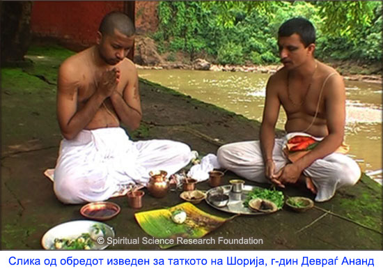 3-MKD_Shraddha-ritual-Mr-Anand