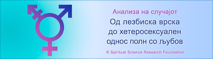 MKD_CS-from-LRtoLH--v1