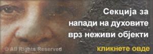 3-MKD-HSE-ad