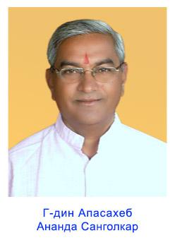 1-MKD-Mr-Sangolkar