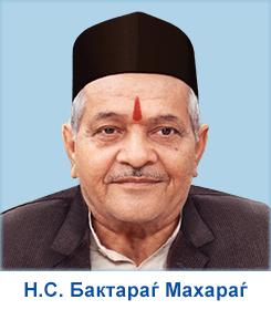 1 MKD Bhaktaraj Maharaj
