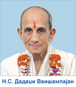 3 MKD S.S. Dr. Dadaji Vaishampayan