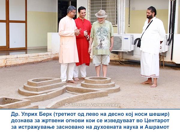 2_MKD_Scientists in ashram_Dr Ulrich Berk