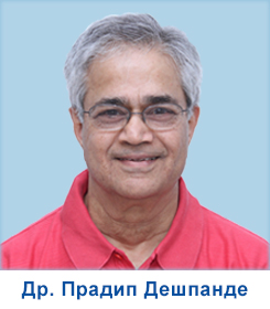 4_MKD_Scientists - Dr Pradeep Deshpande