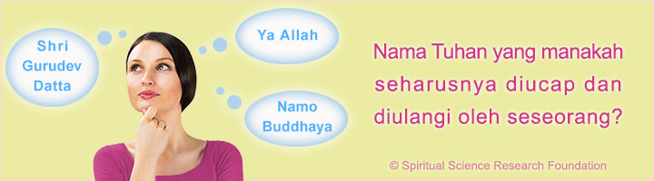 Malay-name-to-chant