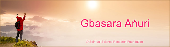 Gbasara Aṅuri