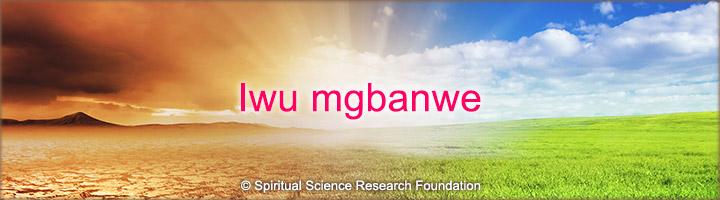 Iwu mgbanwe