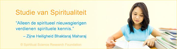 Dutch-Study-of-Spirituality-03