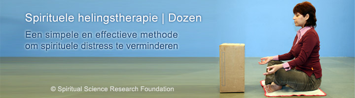 1_dutch_box-treatment-spiritual-healing-therapy