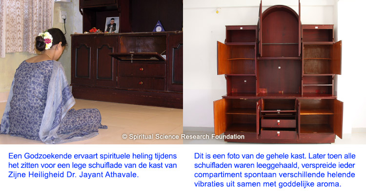 2_dutch_cupboard-hh-dr-jayant-athavale2-new