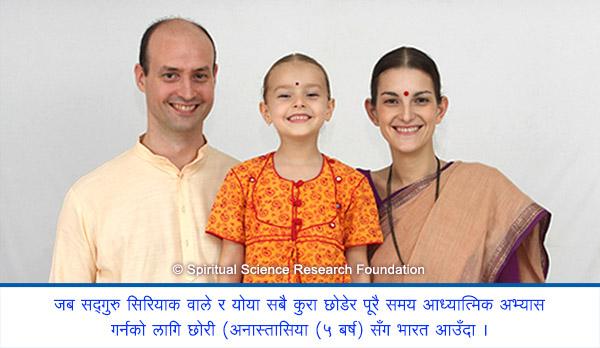 12-Nepali_1-2009_To_India