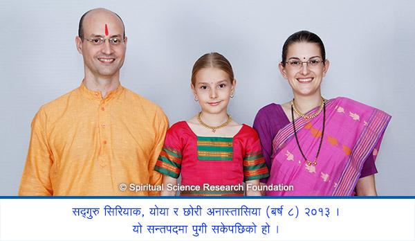 12-Nepali_2-2013_sainthood