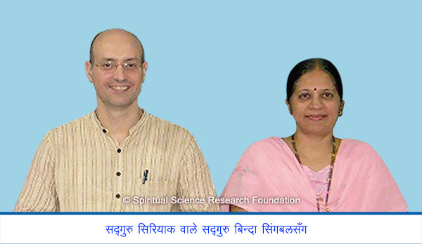 17-Nepali_5-PBindaTai_Bhet_2