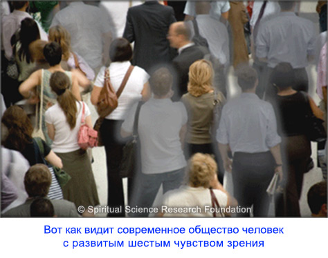 RUS_crowd-with-black-energy
