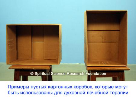 03-RUS-Box-spiritual-healing-remedy-box-examples