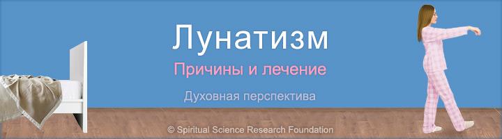 1-RUSS-sleepwalking-landing