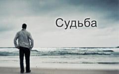 RUSS_Ad-Destiny-Tutorial