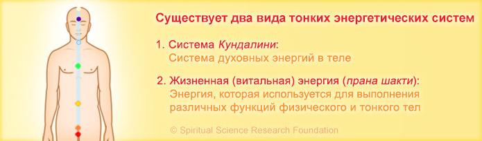russ_Sp-Energy