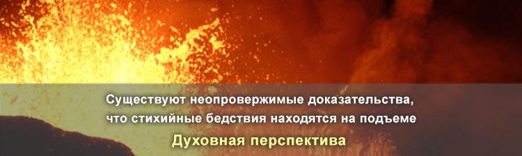 1.RUSS_climate-change-FSS