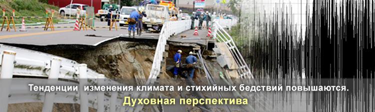 2.RUSS_climate-change-FSS