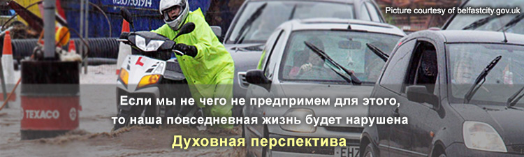 3.RUSS_climate-change-FSS