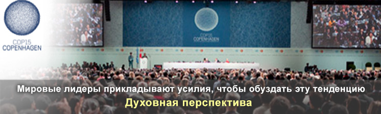 4.RUSS_climate-change-FSS