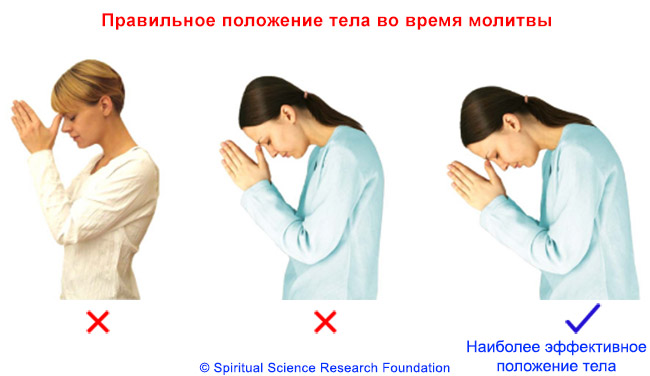 5-RUSS_Prayer-position