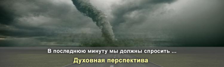 7.RUSS_climate-change-FSS