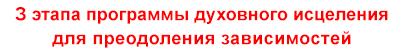1-Russian-Hdr-Prevent-add