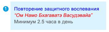 2-Russian-Prevent-add
