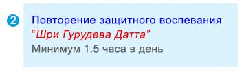 3-Russian-Prevent-add