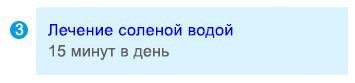 4-Russian-Prevent-add