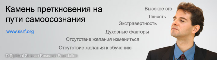 RUSS_Stumbling-blocks-to-self-awareness