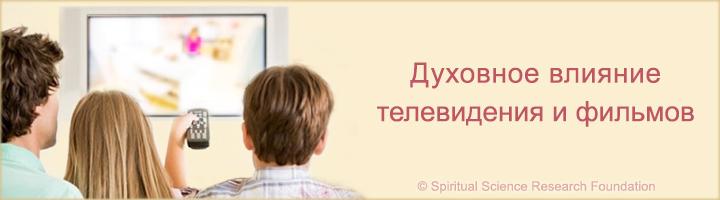 1-russ_watching-tv-lp