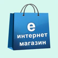 russ_e-shop