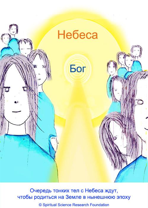 5-RUSS-Ar_C56_c