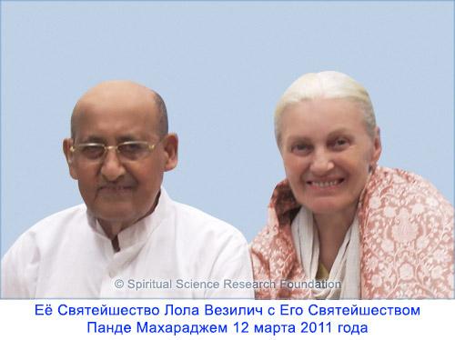 7-RUSS_p-lola-pande-baba