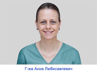 Духовный опыт г-жи Анны Любисавлевич