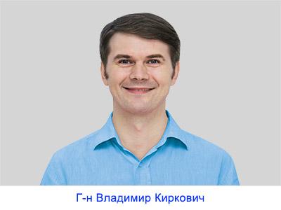 Духовный опыт Владимира Кирковича