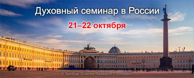 russia-workshop-october17-640-260
