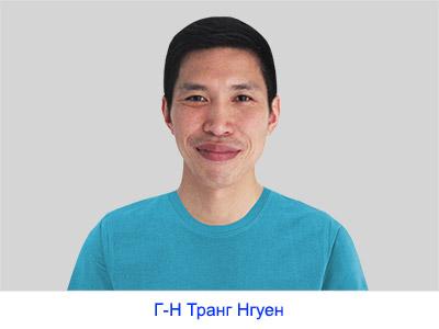 Духовный опыт г-на Транг Хай Нгуена