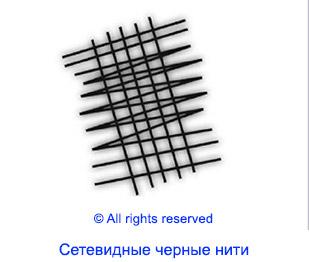 1-RUSS-earth