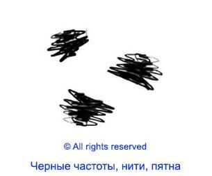 3-RUSS-earth