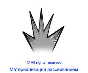 5-RUSS-earth