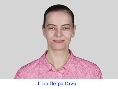 Духовные опыты, связанные с Питру Пакшей г-жи Петри Стич
