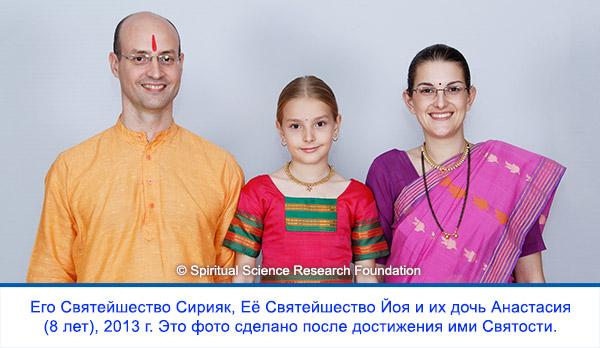 12-RUSS-2-2013_sainthood
