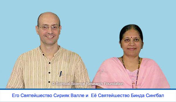 17-RUSS-5-PBindaTai_Bhet_2